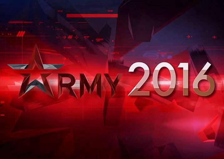 """Marina en el foro """"Army-2016"""" presentará armas modernas"""