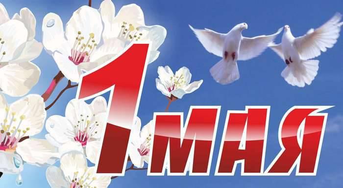Russland feiert den 1. Mai. Moderne Zahlen und Fakten
