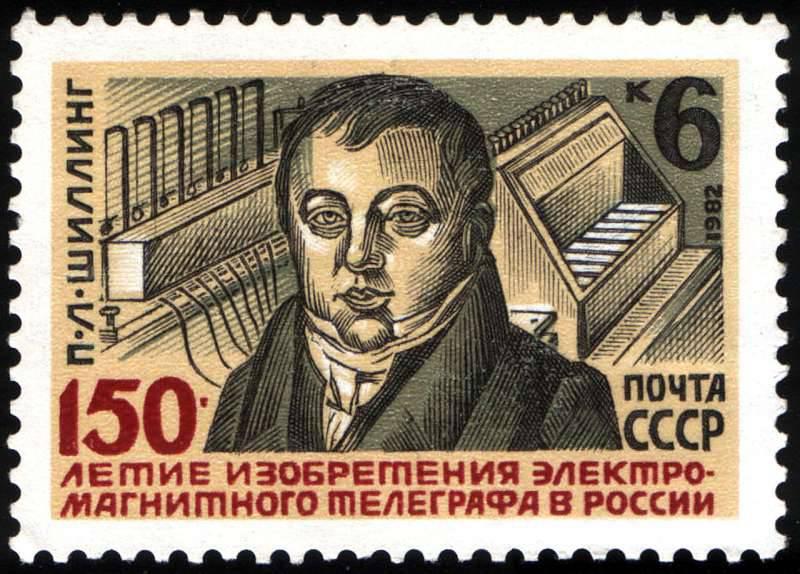 230 лет со дня рождения российского изобретателя-электротехника Павла Львовича Шиллинга