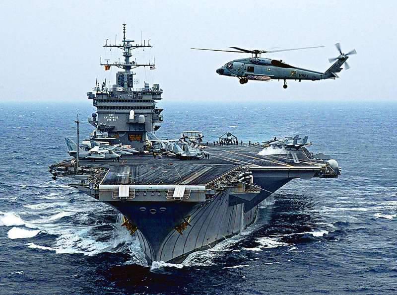 """Bir nükleer santral ile uçak gemisi """"Kurumsal"""""""