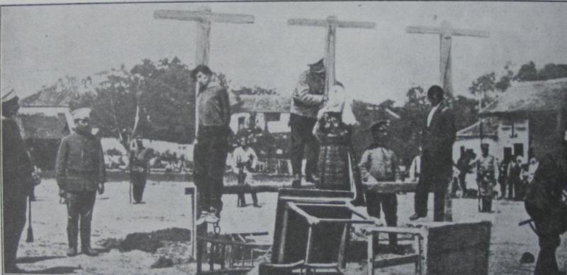 保加利亚士兵执行民事塞尔维亚人