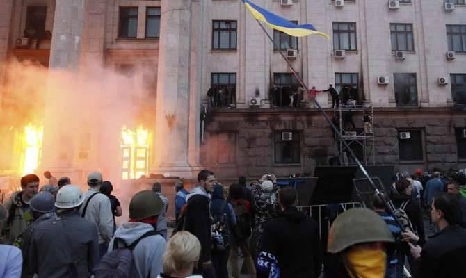 노동 조합의 집에서 불. 오데사 비극의 희생자 추모의 날