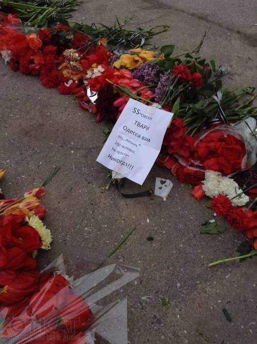 Odessa, 2 Mayıs. Hatırlıyoruz ve hatırlıyoruz ...