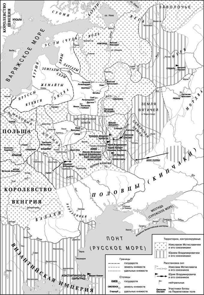 반복되는 전투 (5 5 월 1151)