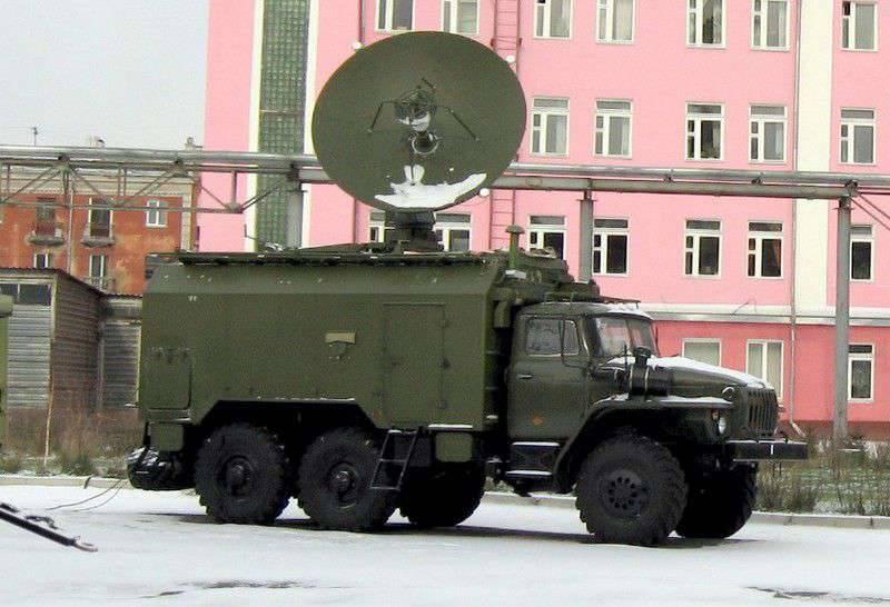 """En ZVO a reçu une nouvelle station de communication """"Rain"""""""