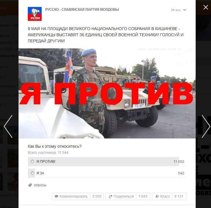 9 Maio no centro de Chisinau vai sediar uma exposição de equipamentos militares da NATO