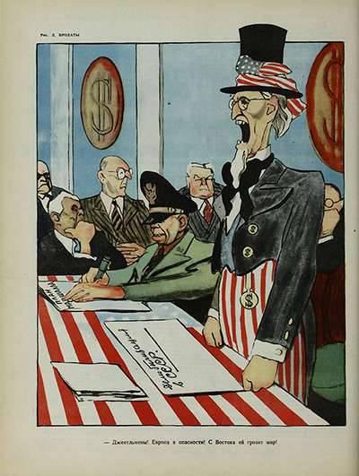 Alleato e nemico. Jackpot americano nella seconda guerra mondiale