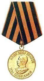 9 5月。 ウクライナの愛国者にアピールする。 イヴィルアイヴァン№26withイヴァンヴィクトリー