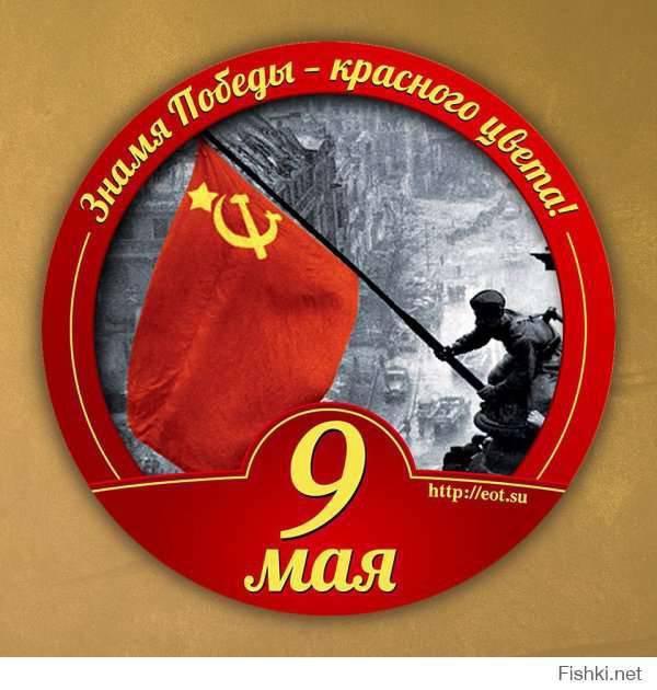 「禁じられた」勝利の日。 ウクライナとバルト諸国での9 Mayの開催方法