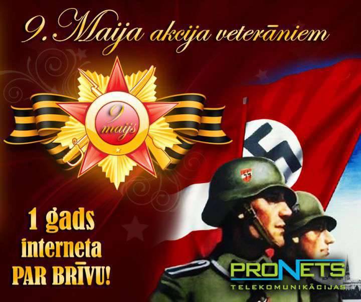 라트비아는 SS 참전 용사와 적군을 무료 인터넷을 제공함으로써 화해 시키기로 결정했다.