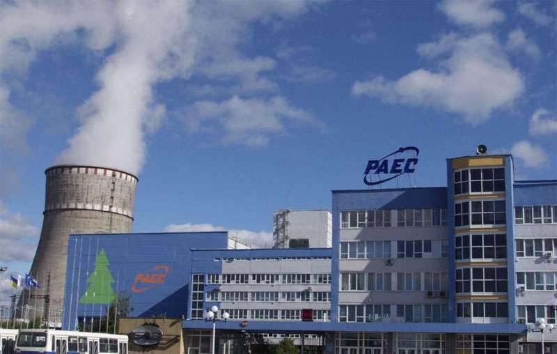 Debido a una emergencia, desconectado de la red de la unidad 3 de la central nuclear de Rivne