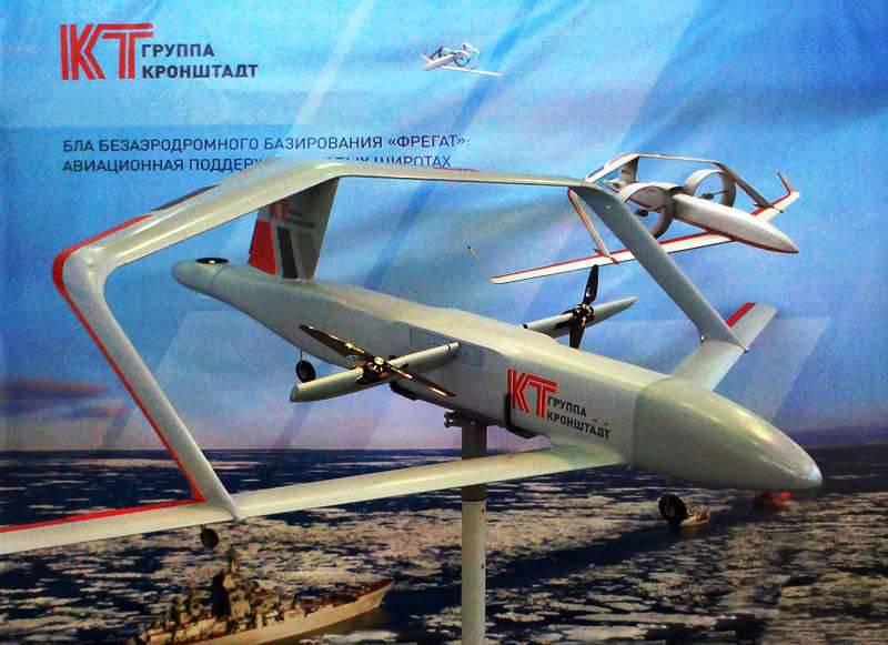 Il prototipo di volo UAV della fregata ha superato con successo i test