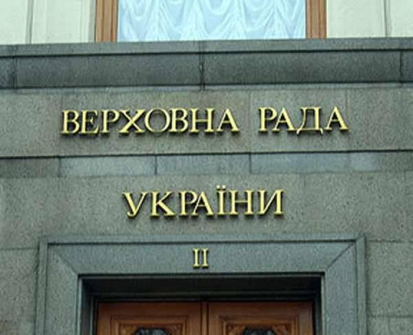 Verkhovna Radaはクリミア、DPR、LPRの151の入植地を「改名」しました