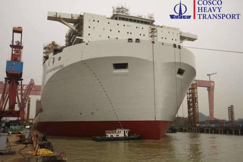 Çin'de tedarik gemisi açıldı