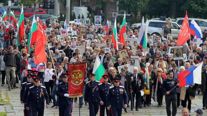 """Zafer Bayramı ve Bulgaristan'da """"Ölümsüz Alay"""""""