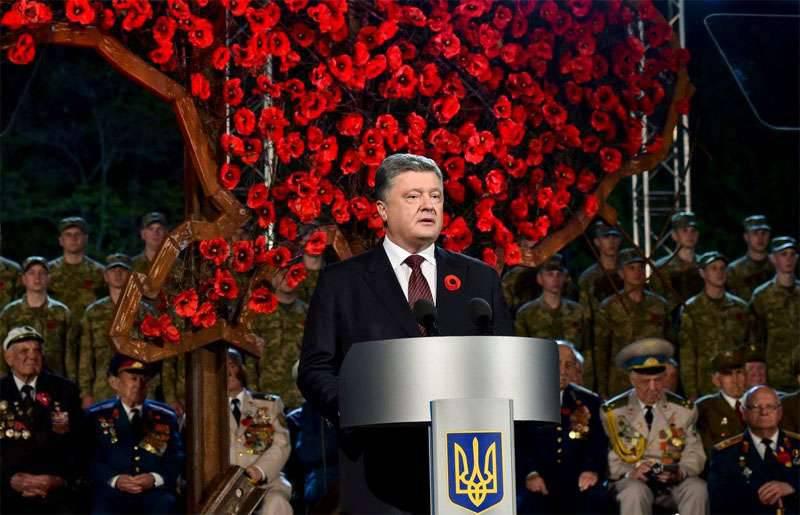 """Megazrada. Il tribunale di Kiev ha rifiutato di riconoscere """"l'aggressione militare della Federazione Russa contro l'Ucraina"""""""