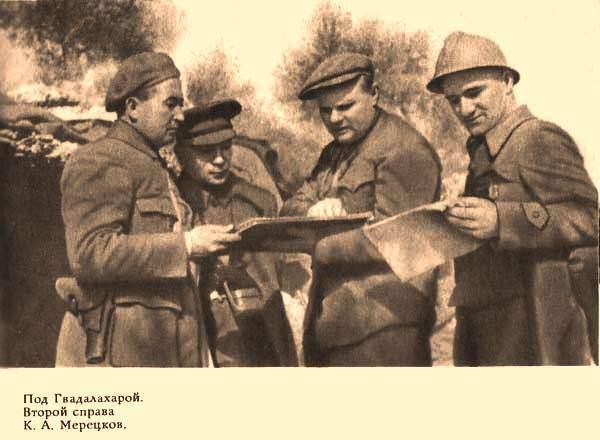 西班牙苏联军事专家