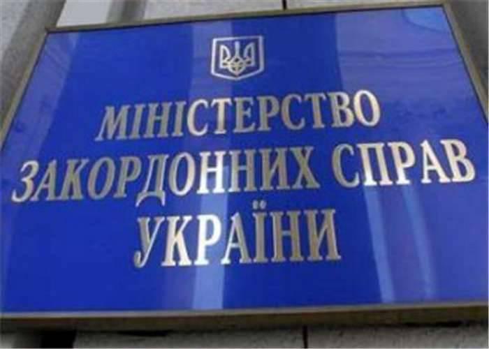 """Kiev """"işgal"""" Sivastopol yakınındaki petrol sızıntısı hakkında """"derin endişe"""" dile getirdi"""