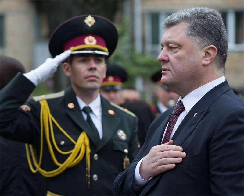 Un auditeur européen se rend en Ukraine, ou où est l'argent, chante? ..