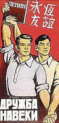 Chinesisches Wunder der Sowjetversammlung