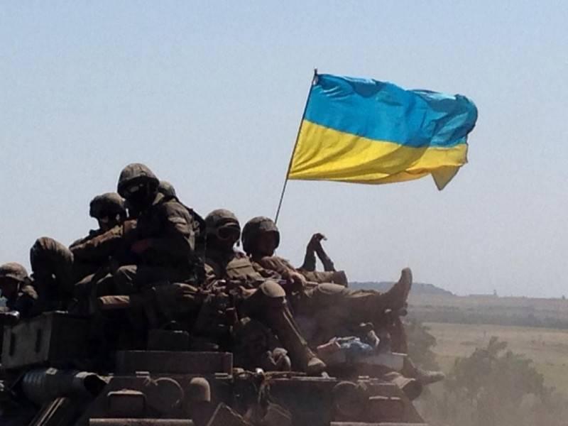 LC : 우크라이나 군대가 Donbass에서 두 번째 방어선을 만듭니다.