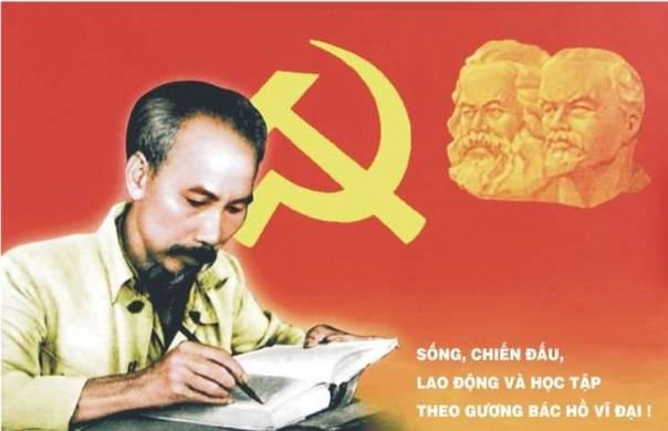 越南共产党人的第一步。 到胡志明市的生日