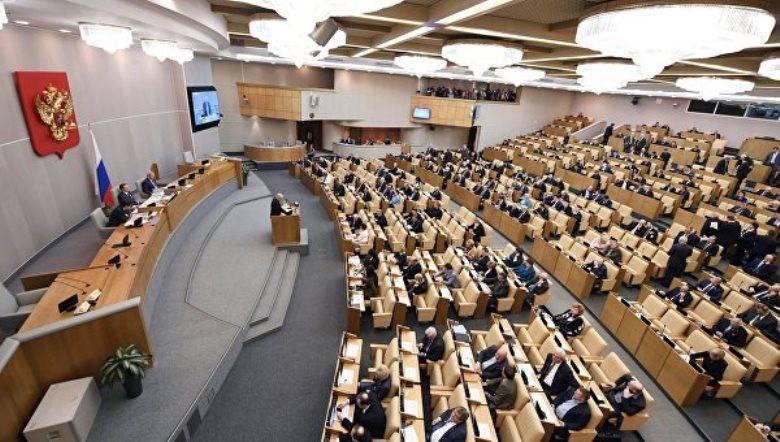 关于罗马卫队的法案草案通过了国家杜马的一读