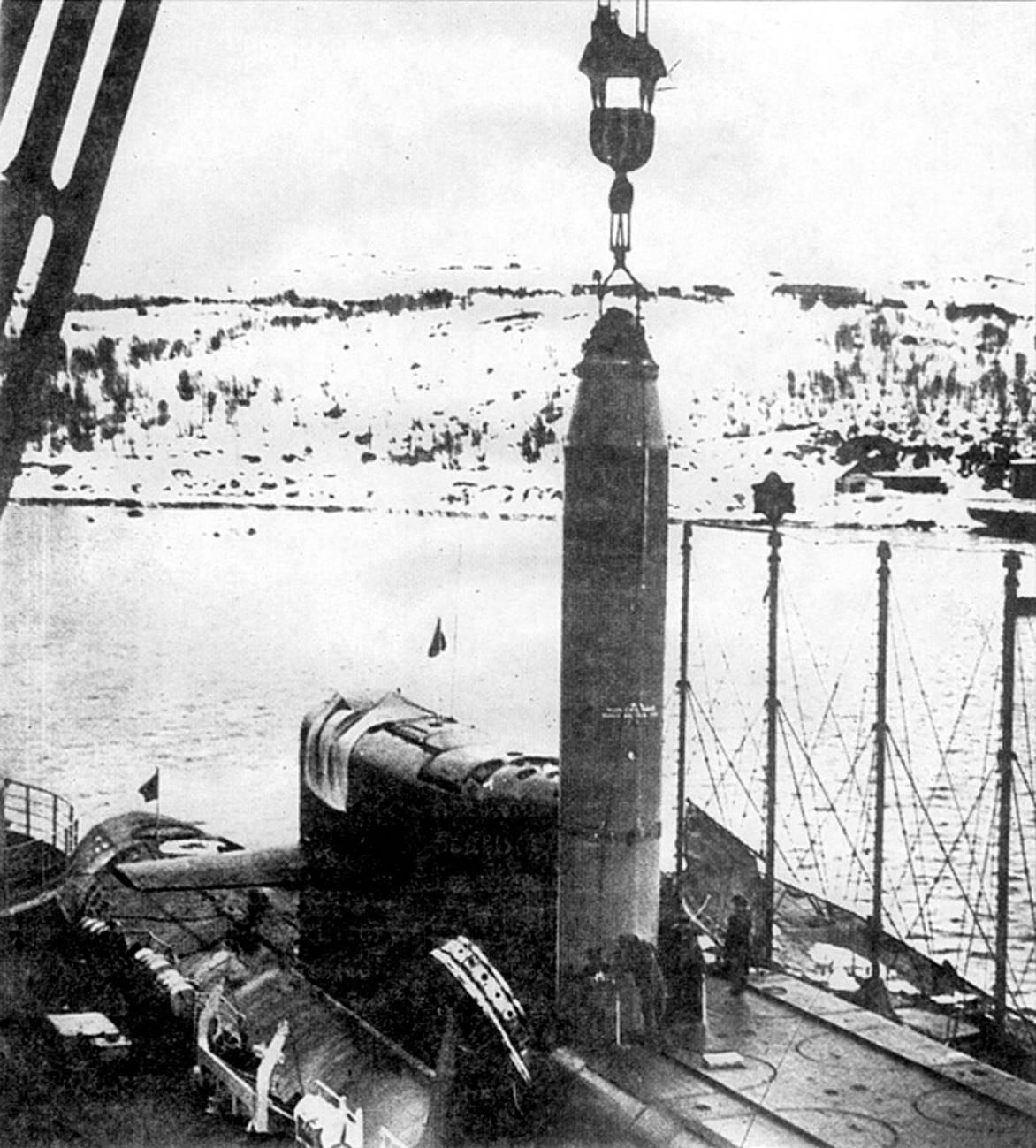 ракета р-36м схема