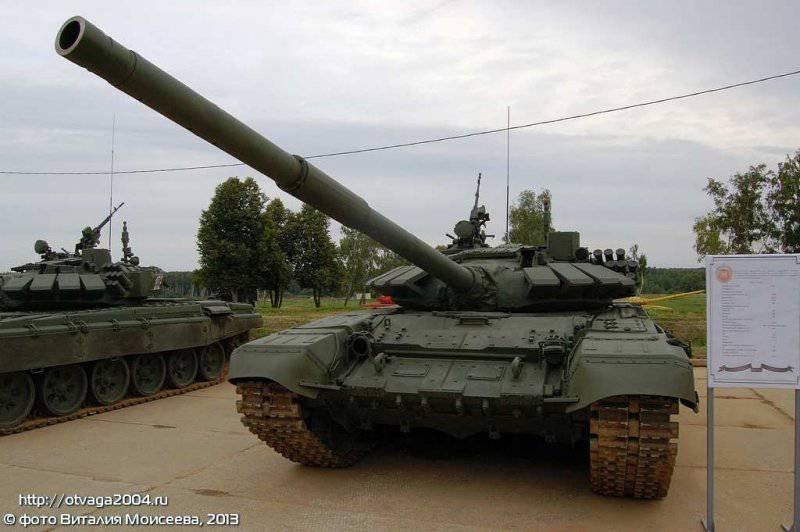 Los tanques 30 T-72B3 ingresaron a la unidad de rifle motorizado del Distrito Militar Central