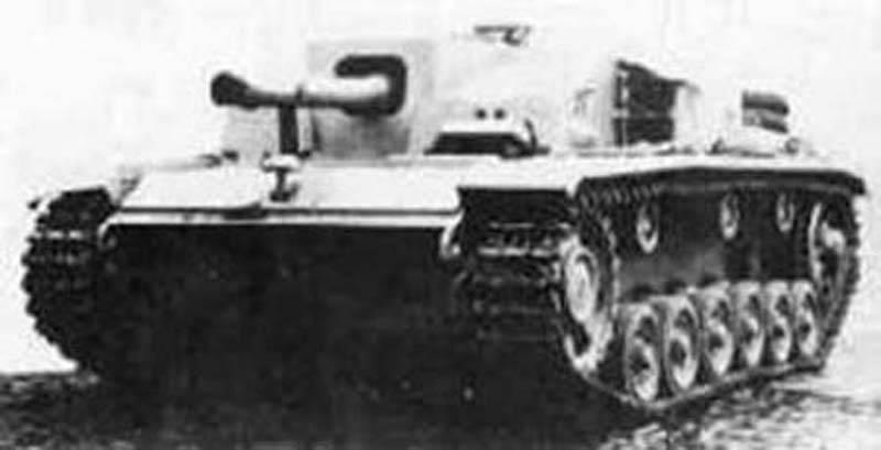 화염 총 자체 추진 총 Sturmgeschütz (Flamm), 독일