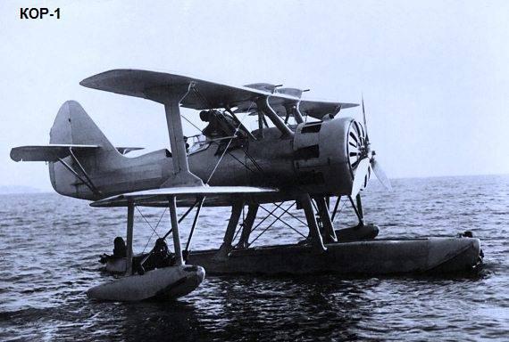 KOR-2 (Be-4): un aereo di successo, che non è stato fortunato