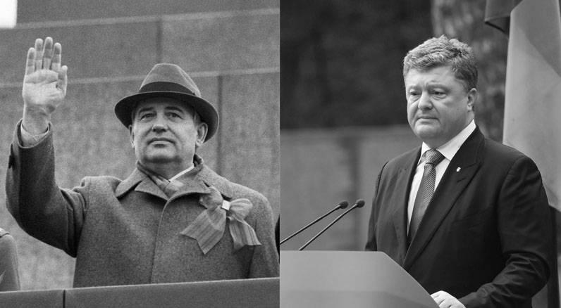 Petro Poroshenko ha annunciato l'inizio della ristrutturazione in Ucraina