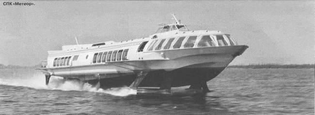 Avión más barco. Parte de 3