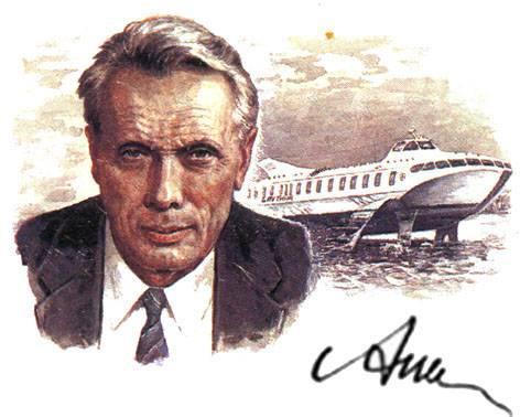 Flugzeug plus Schiff. Teil von 4