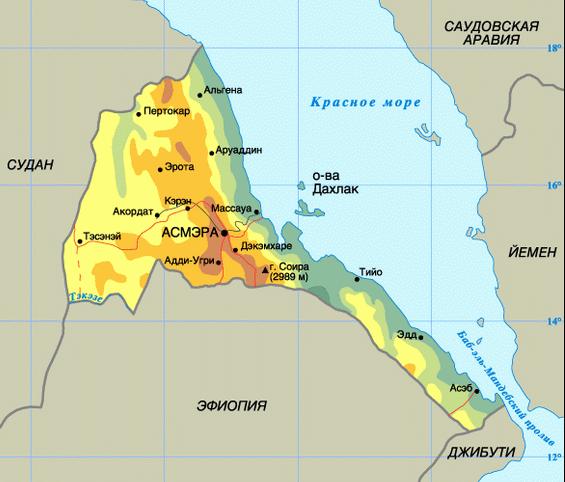 Armée de pays. Comment l'Érythrée s'est battue pour l'indépendance et pourquoi elle est considérée comme le pays le plus fermé d'Afrique