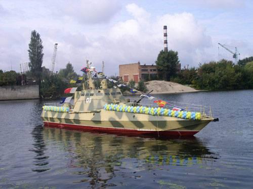 ウクライナ国防省の記者会見:「2020年まで、国の海軍は30の新しい船とボートを受け取る」