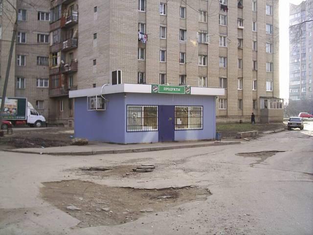 Ghetto del 21 ° secolo. Come una città si trasforma in uno spazio di alienazione e violenza