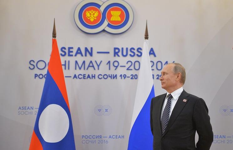 शिखर सम्मेलन रूस - आसियान: मैत्री और हाइड्रोकार्बन
