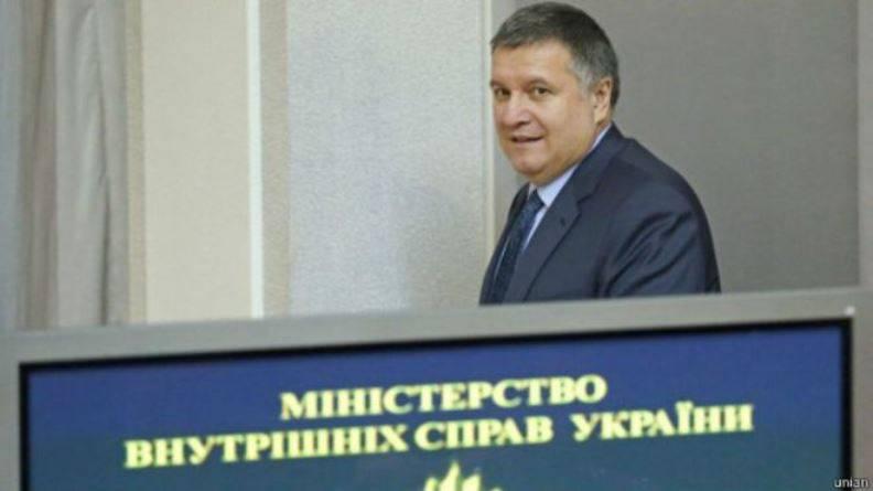 Embajadores de la UE y Alemania pidieron a Avakov que retirara los datos de periodistas publicados en Internet