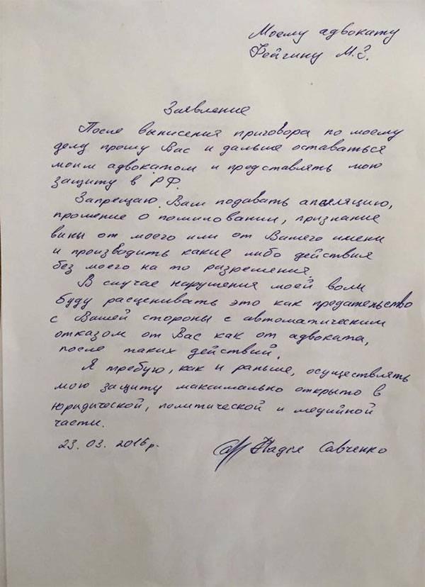 Die Russen Jerofejew und Alexandrow sowie der Ukrainer Sawtschenko wurden nach Rostow am Don zum Verfahren des gegenseitigen Transfers nach Moskau und Kiew geliefert