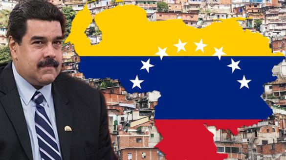 """Die zweite Ausgabe des Plans """"Condor"""". Schlag nach Venezuela"""