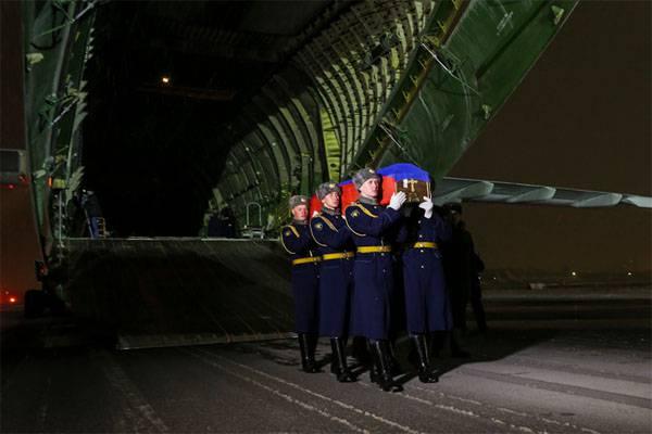 O Ministério Público Militar anunciou a possibilidade de buscar assistência jurídica de Ancara no caso do assassinato de um piloto russo
