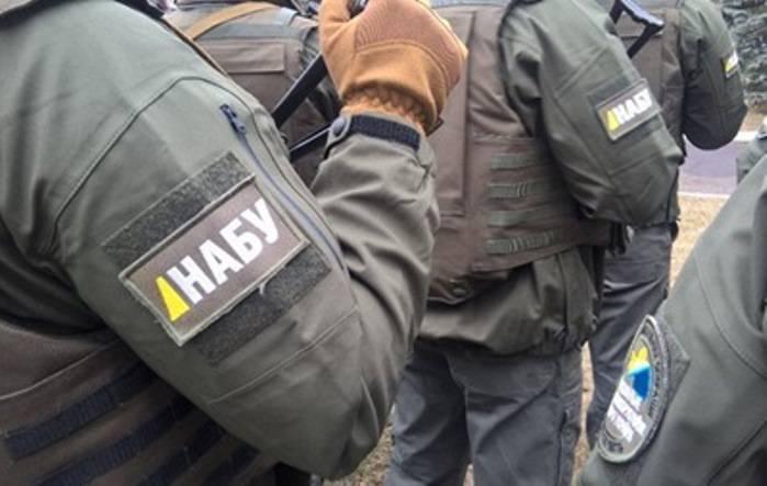 Le forze speciali dell'ufficio ucraino anticorruzione saranno addestrate dall'FBI