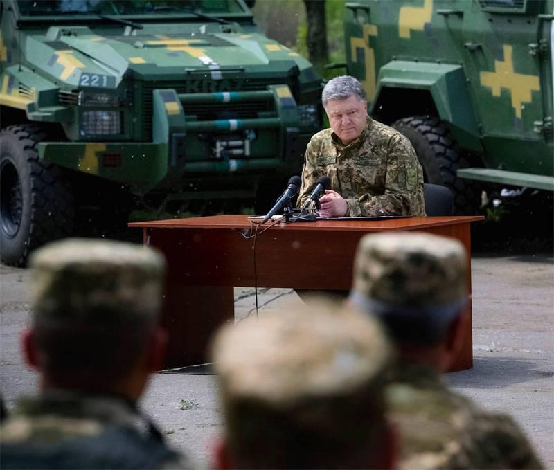 ポロシェンコはウクライナ軍の「再編」に関する文書に署名した