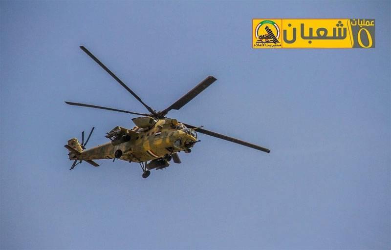 Exército iraquiano MI-35M aplica a operação de Fallujah