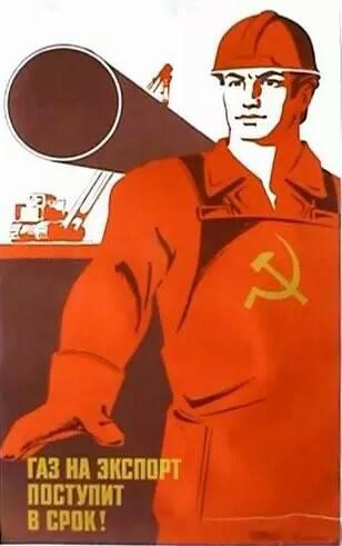 Sovyet gaz projesi ve Çekoslovakya'daki 1968 etkinlikleri
