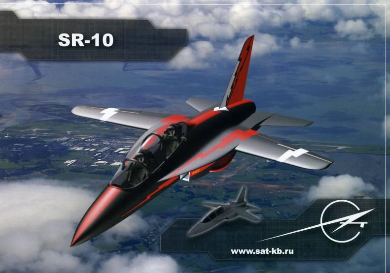 Essais du nouvel avion CP-10 à Kubinka