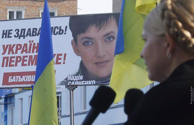 """마지막 날의 우크라이나 정치. 급진주의 자들과 """"핵무기""""에 대한 탐색,"""