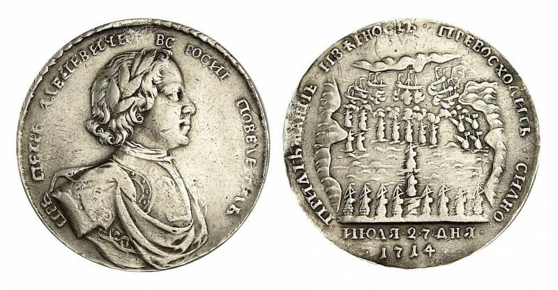 Медали Петровской эпохи: от Вазы и Гангута до Ништадтского мира