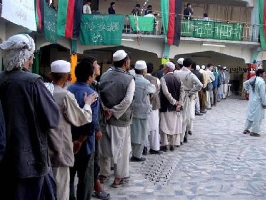 Nova série de ataques terroristas no Afeganistão